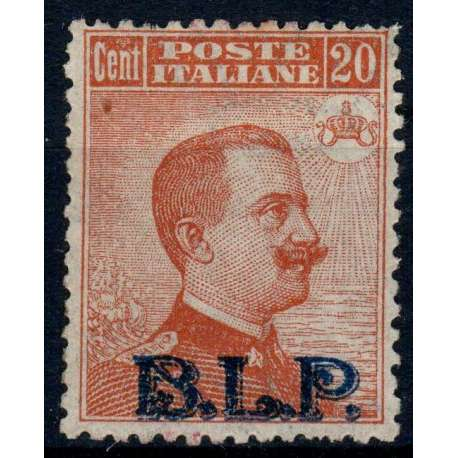 1922 REGNO B.L.P. 20 c. ARANCIO II TIPO n.7 OTTIMA CENTRATURA CERT. G.I. MNH** regno d' Italia francobolli filatelia stamps