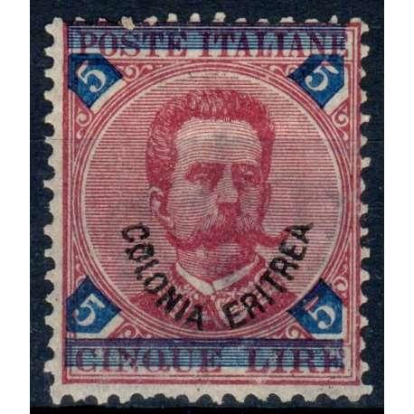 1893 ERITREA 5 L. FONDO COLORE SPOSTATO n.11g CERT. cat. 5000 Euro G.I. MNH** Colonie francobolli filatelia stamps