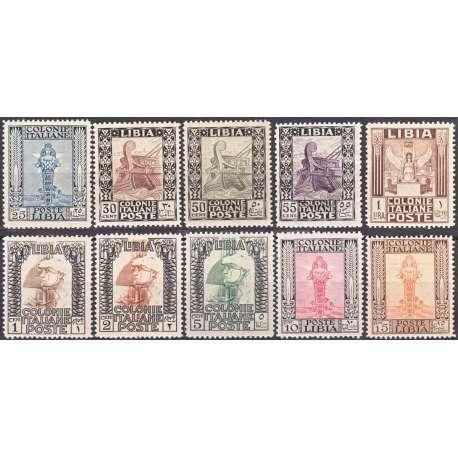 1924-29 LIBIA PITTORICA SENZA FILIGRANA 10 V. S.10a CERT. ORO TOP G.I. MNH** Colonie e Occupazioni francobolli filatelia stamps