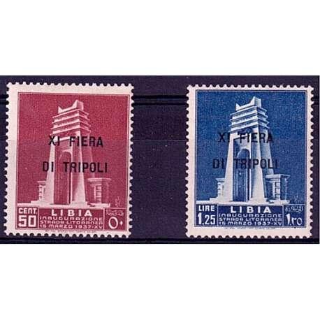 LIBIA 1937 XI FIERA DI TRIPOLI (ossido sul 50c. di posta ordinaria) G.I. Colonie francobolli filatelia stamps