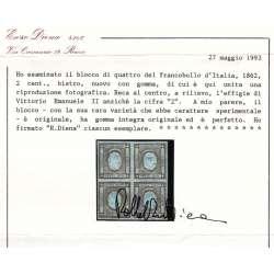 """I 3 VALORI PER STAMPATI """"TESTINA"""" NON EMESSI NATURALI IN QUARTINE G.I. (M.N.H.) Sardegna francobolli filatelia stamps"""