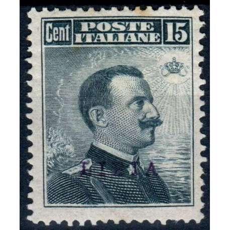 COLONIE 1912-15 LIBIA FRANCOBOLLI D'ITALIA 15 C. G.O MH* LIEVE TRACCIA D'OSSIDO Colonie francobolli filatelia stamps