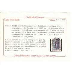 OCCUPAZIONE MILITARE ITALIANA 1941 ZANTE SEGNATASSE 1 d. VARIETA' N.2a US. CERT. Colonie francobolli filatelia stamps