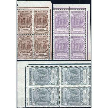 REGNO D'ITALIA 1923 CAMICIE NERE QUARTINA G.I MNH** ANGOLO FOGLIO DESTRO CERT. regno d' Italia francobolli filatelia stamps