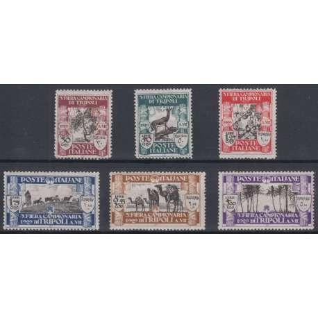 COLONIE ITALIANE 1929 LIBIA III FIERA DI TRIPOLI POSTA AEREA 6 V. G.I MNH** CERT Occupazioni francobolli filatelia stamps