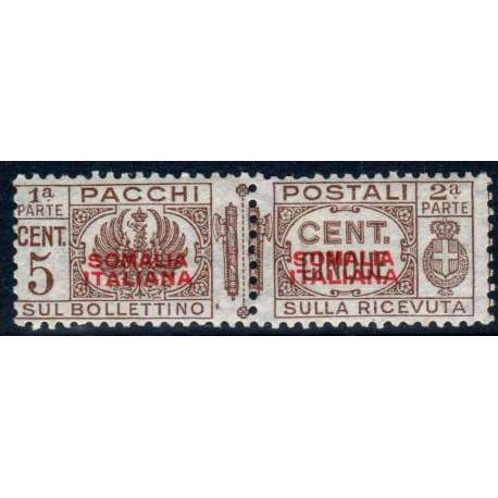 COLONIE SOMALIA 1937 PACCHI POSTALI 5 CENTESIMI N.71 G.O MH* Colonie francobolli filatelia stamps