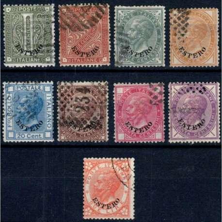 OCCUPAZIONI LEVANTE 1874 FRANCOBOLLI D'ITALIA 9 VALORI USATI Occupazioni francobolli filatelia stamps