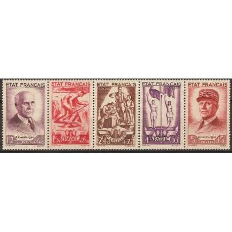 FRANCIA 1943 SOCCORSO NAZIONALE STRISCIA DI 5 VALORI G.I. Francia francobolli filatelia stamps