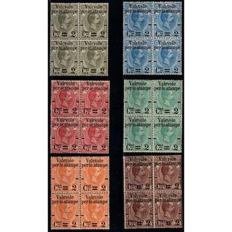 1890 REGNO D' ITALIA PACCHI POSTALI SOPR. 6 VALORI QUARTINE CERT. T.L. MLH* regno d' Italia francobolli filatelia stamps