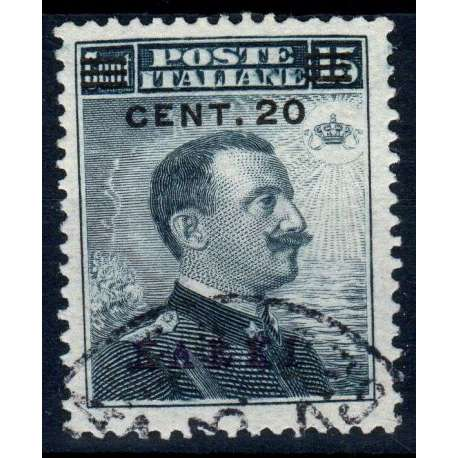 COLONIE EGEO 1917 CARCHI 20 CENTESIMI SENZA FILIGRANA N.9 G.I MNH** Colonie francobolli filatelia stamps