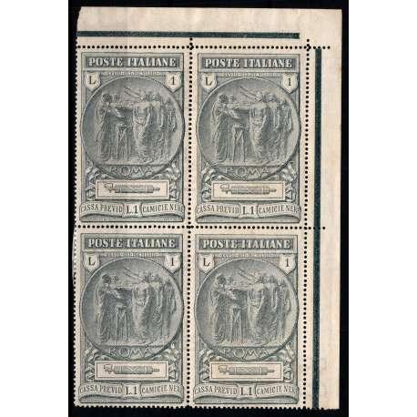 1923 REGNO CAMICIE NERE 3 V. S.27 IN QUARTINE ANGOLARI CERT. G.I. MNH** regno d' Italia francobolli filatelia stamps