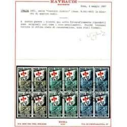 1951 REPUBBLICA CONCORSI GINNICI 3 V. IN QUARTINE S.147 CERT. US. repubblica italiana francobolli filatelia stamps