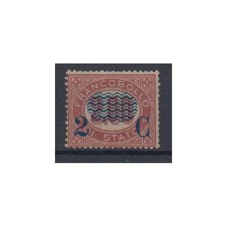 1878 SERVIZIO SOPRAS. ONDULINE 2c. SU 2,00 G.O. MLH LIEVE T.L. BUONA CENTRATURA regno d' Italia francobolli filatelia stamps