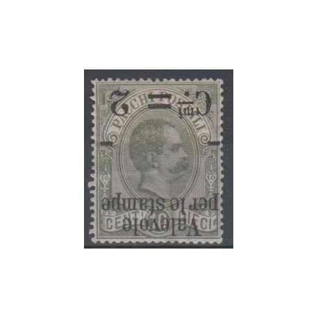 1890 C.2 SU C.10 VALEVOLE PER LE STAMPE SOPRASTAMPA CAPOVOLTA CENTRATISSIMO G.O.