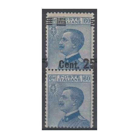 1924 C.25 SU C.60 COPPIA VERTICALE 1 SENZA SOPRAST. 1 SOPR. SPOSTATA ORIZZ. G.O. regno d' Italia francobolli filatelia stamps