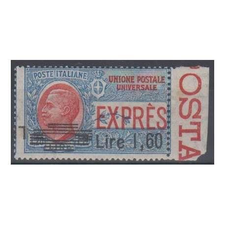 1924 ESPRESSO L.1,60 SU L.1,20 DOPPIA SOPR. DI CUI UNA CAPOVOLTA EXPERTICE G.O. regno d' Italia francobolli filatelia stamps