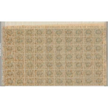 SAN MARINO 1899 5 CENT. VERDE BLOCCO DA 70 G.I. MNH** BUONA/OTTIMA CENTRATURA San Marino francobolli filatelia stamps