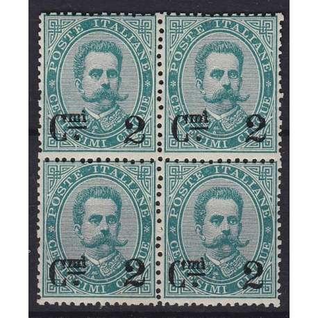 1890 UMBERTO I 2 c. SU 5 c. N. 56 + 56b QUARTINA (I CODA SOTTILE) CERT. MNH** regno d' Italia francobolli filatelia stamps