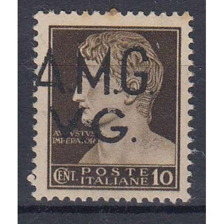VENEZIA GIULIA 1945-47 10 C DECALCO DELLA SOPRASTAMPA (1p) G.O. MH* PUNTI OSS. Occupazioni francobolli filatelia stamps
