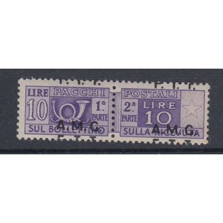 "TRIESTE ZONA ""A"" 1947-48 10 L SOPR. SPOSTATA IN BASSO (6g) G.O MH* TRACCE OSS Trieste Zona ""A"" francobolli filatelia stamps"