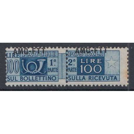 "TRIESTE ZONA ""A"" 1949-53 PACCHI 100 L SOPR. SPOSTATA IN ALTO 22h G.O* TRACCE OSS Trieste Zona ""A"" francobolli filatelia stamps"