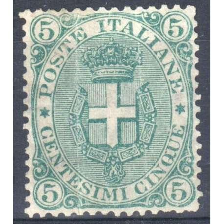 1891-96 UMBERTO I 5 c. VERDE n59 OTTIMA CENTRATURA PIEGHE GOMMA NON ORIGINALE regno d' Italia francobolli filatelia stamps