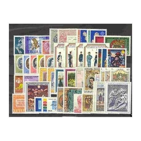 1974 REPUBBLICA ANNATA COMPLETA 44 V. G.I. repubblica italiana francobolli filatelia stamps