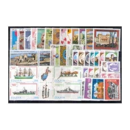1980 REPUBBLICA ANNATA COMPLETA 60 V. G.I. repubblica italiana francobolli filatelia stamps