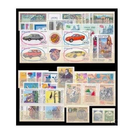 1985 REPUBBLICA ANNATA COMPLETA 39 V. + B.F. G.I. repubblica italiana francobolli filatelia stamps