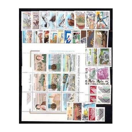 1995 REPUBBLICA ANNATA COMPLETA 54 V.+ B.F.+L.I.B G.I. repubblica italiana francobolli filatelia stamps