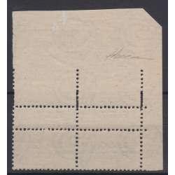 """TRIESTE A RARA COPPIA PACCHI 100 L DENT. SPOSTATA G.I. CERTIFICATO CAT. 4800€! Trieste Zona """"A"""" francobolli filatelia stamps"""