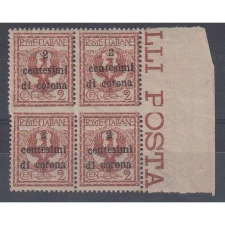 TRENTO E TRIESTE 1919 2 c. DI CORONA SU 2 c. QUARTINA NON DENT. IN MEZZO CERTIF. Occupazioni francobolli filatelia stamps
