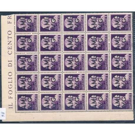 1945-47 TRIESTE A.M.G. V.G. 1 L. VIOLETTO CON DECALCO n.8p FOGLIO DA 25 Occupazioni francobolli filatelia stamps
