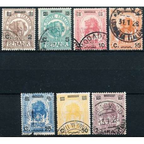 1926 SOMALIA SOPRASTAMPATI 7 V. S.17 (20 SU 2 n.77 MANCANTE) US. Colonie francobolli filatelia stamps