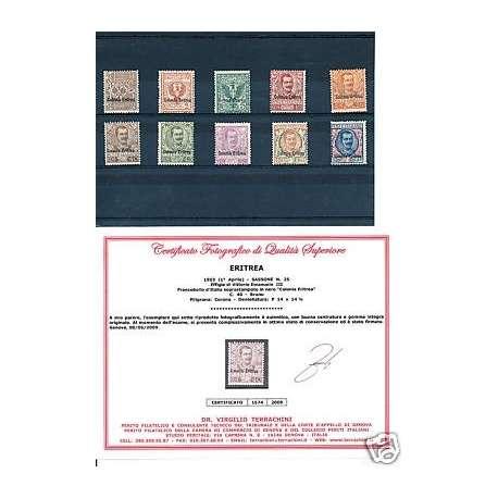 COLONIE:LA FLOREALE DI ERITREA Colonie francobolli filatelia stamps