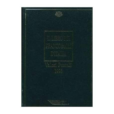 REPUBBLICA:LIBRO DEI FRANCOBOLLI COME NUOVO ANNO 1996