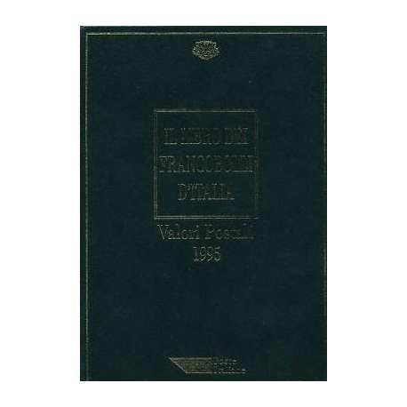 REPUBBLICA:LIBRO DEI FRANCOBOLLI COME NUOVO ANNO 1995