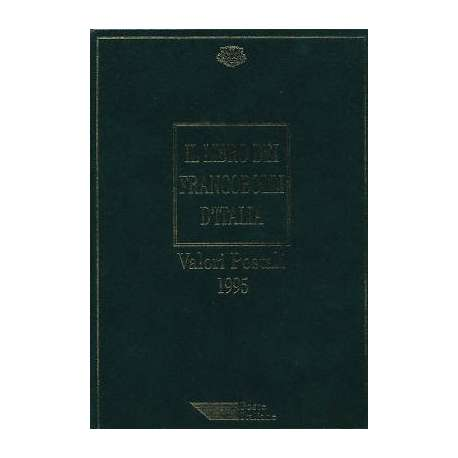 REPUBBLICA:LIBRO DEI FRANCOBOLLI COME NUOVO ANNO 1995 repubblica italiana francobolli filatelia stamps