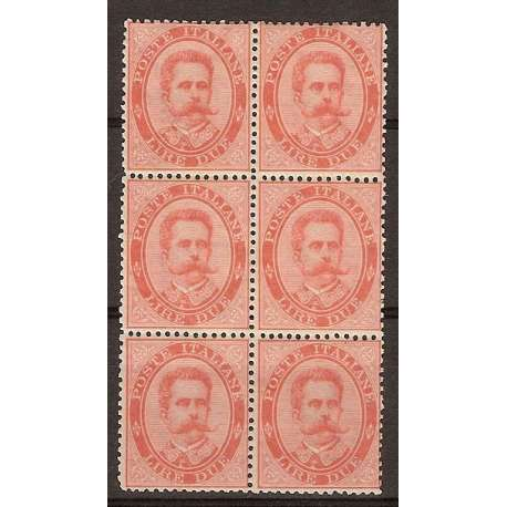 LIRE 2 VERMIGLIO DI UMBERTO BLOCCO DA 6 FRESCO E DI BUONA CENTRATURA G.I. regno d' Italia francobolli filatelia stamps
