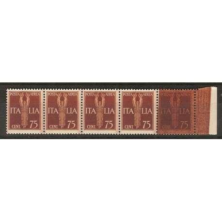 75c. P.A. REGNO STRISCIA CON INCREDIBILE VARIETA' NON CATALOGATA R.R.R !!!!G.I. regno d' Italia francobolli filatelia stamps