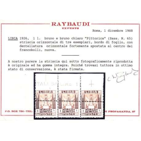 1926 PITTORICA DI LIBIA UNA LIRA CON DENT. SPOSTATA CERTIFICATO RAYBAUDI G.I. Colonie francobolli filatelia stamps