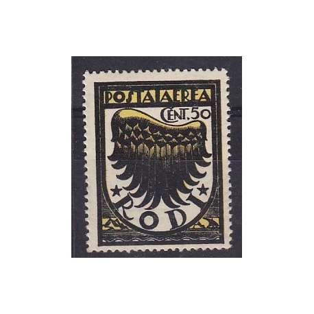 EGEO ALA CON FILIGRANA CORONA ROVESCIATA + LETTERE !!! Colonie francobolli filatelia stamps