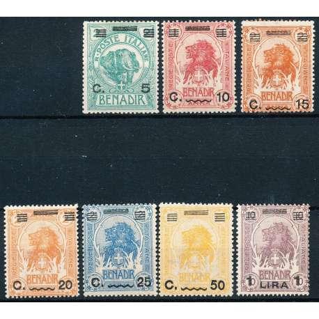 1926 SOMALIA SOPR. BARRETTE 7 V. Nn.74/80 G.I.**/T.L.* Colonie francobolli filatelia stamps