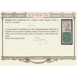 1924 PUBBLICITARI 50 CENTESIMI PIPERNO N. 13 OTTIMA CENTRATURA G.I. MNH** CERTIF regno d' Italia francobolli filatelia stamps