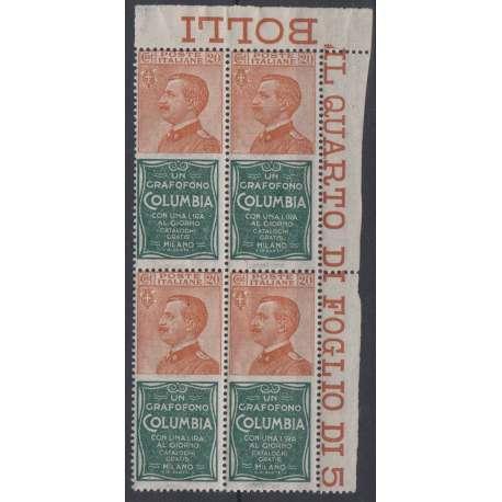 REGNO D'ITALIA 1924-25 PUBBLICITARI 20 CENT. COLUMBIA G.I. MNH** QUARTINA ANGOLO regno d' Italia francobolli filatelia stamps
