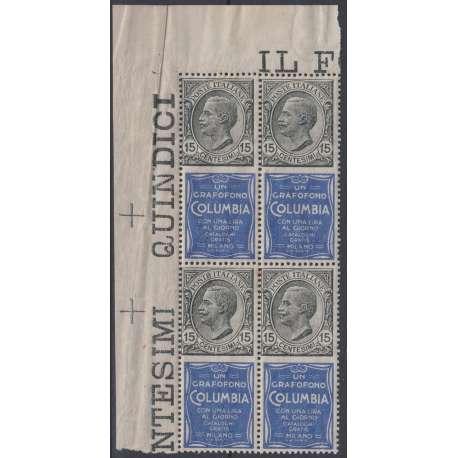 REGNO D'ITALIA 1924-25 PUBBLICITARI 15 CENT. COLUMBIA G.I. MNH** QUARTINA ANGOLO regno d' Italia francobolli filatelia stamps