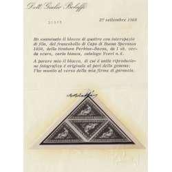 CAPO DI BUONA SPERANZA 1858 1 SHILLING QUARTINA TRIANGOLARE CERTIF. MNH**/MH* Inghilterra francobolli filatelia stamps