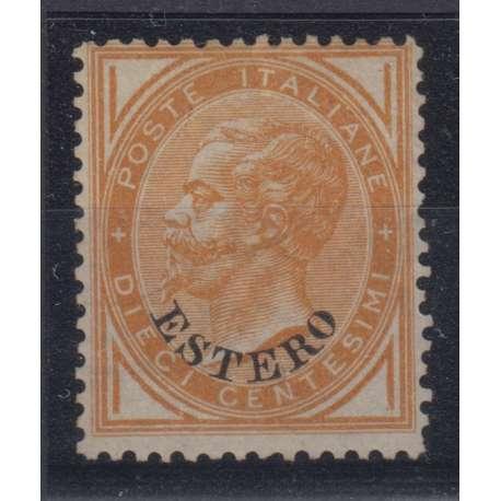 UFFICI POST LEVANTE EMISSIONI GENERALI 1874 10 CENT. N. 4 CENTRATO 2 CERTIFICATI Occupazioni francobolli filatelia stamps