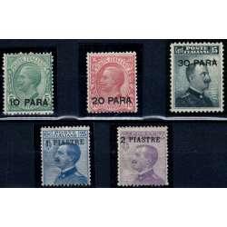 UFFICI POST. LEVANTE COSTANTINOPOLI 1908 N. 1-5 G.O. MH* RARISSIMI CERTIFICATI Occupazioni francobolli filatelia stamps