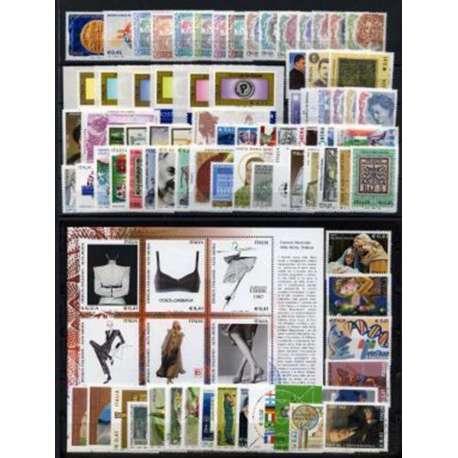2002 REPUBBLICA ANNATA COMPLETA G.I. repubblica italiana francobolli filatelia stamps